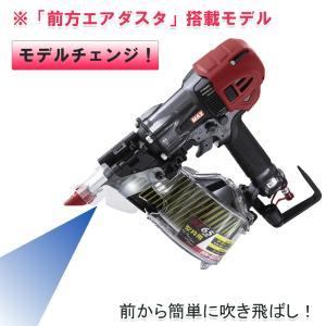 マックス(MAX) 高圧コイルネイラ HN-65FW1 HN91076|kunimotohamono