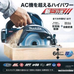 マキタ(makita) 165mm充電式マルノコ (無線連動非対応) HS001GZ〜HS001GZ...