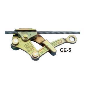 【マーベル】 ハレー用クランプ 電設用 5型用 CE-5|kunimotohamono