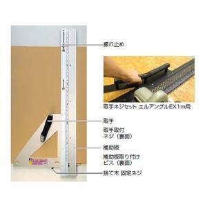 【シンワ測定】 補助板 エルアングル1m補助板付用 77893|kunimotohamono