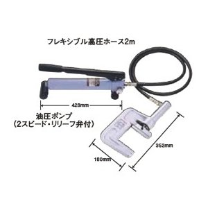 亀倉精機 手動油圧式 パイプ断水機 収納ケース SS-50  運賃別途 kunimotohamono