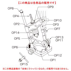 スターエム(STAR-M) ドリルスタンド部品 Oリング 50A-OP8|kunimotohamono