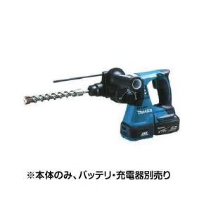 【マキタ】 充電式ハンマドリル(SDSプラスシャンク) 24mm HR244DZK 本体、ケースのみ|kunimotohamono
