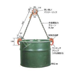 【象印】 ドラムリフターDL-1 DL-01000 kunimotohamono