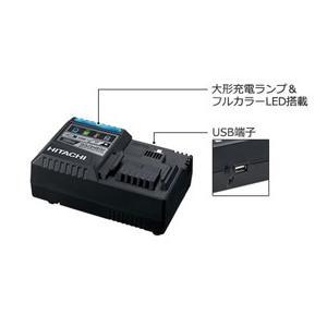 【日立】 急速充電器14.4〜18V UC18YSL3
