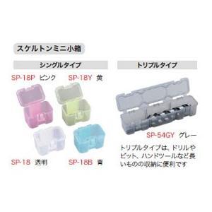 【ジェフコム】 ベルトパーツボックスミニ スケルトンミニ小箱(透明) SP-18|kunimotohamono