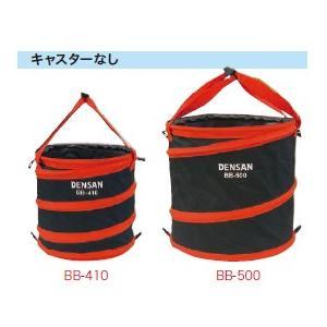 【ジェフコム】 びっくりバケツ(キャスターなし) BB-410|kunimotohamono