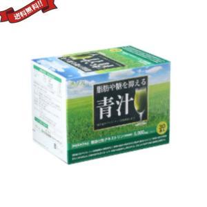 ダイエット サプリ デキストリン 脂肪や糖を抑える青汁 30袋 機能性表示食品|kunistyle