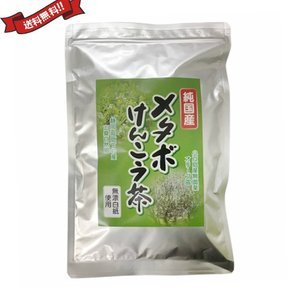 桑の葉 オリーブの葉 お茶 メタボけんこう茶 40パック入り|kunistyle