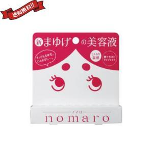 まゆげ ノマロ nomaro まゆ毛美容液 6ml 送料無料|kunistyle
