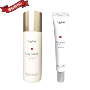 化粧水 美容液 セット ビーグレン b.glen クレイローション&Cセラム セット 送料無料|kunistyle
