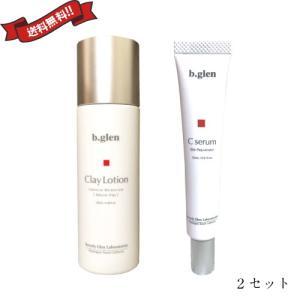 化粧水 美容液 セット ビーグレン b.glen クレイローション&Cセラム 2セット 送料無料|kunistyle