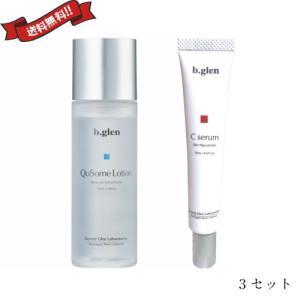 化粧水 美容液 保湿 ビーグレン b.glen QuSomeローション&Cセラム 3セット 送料無料|kunistyle