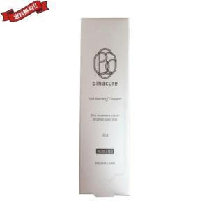 美白 クリーム 化粧品 ビハキュア 32g 医薬部外品|kunistyle