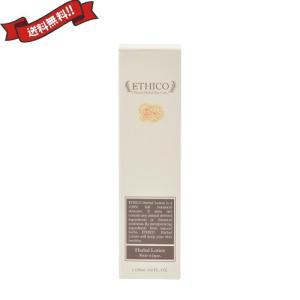 化粧水 しっとり 無添加 エチコ ETHICOハーバルスキンケア 化粧水 120ml 送料無料|kunistyle