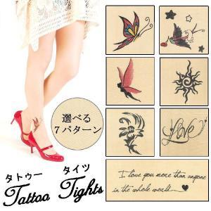 選べる7種類 タトゥー タイツ Tattoo Tights 20デニール メール便(ポスト投函) 送料無料|kunistyle
