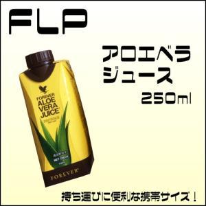 FLP  アロエベラジュース 250ml フォーエバー|kunistyle