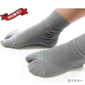 外反母趾 靴下 サポーター 外反母趾対策靴下 送料無料 kunistyle