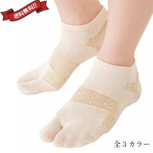 外反母趾 靴下 サポーター 外反母趾対策靴下 薄地タイプ 送料無料 kunistyle