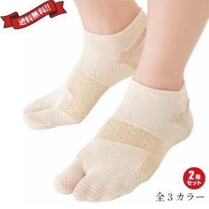 外反母趾 靴下 サポーター 外反母趾対策靴下 薄地タイプ 2足セット 送料無料 kunistyle