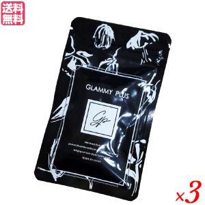 バスト サプリ ワイルドヤム グラミープラス 30粒 3袋セット|kunistyle