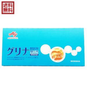 味の素 グリナ グリシン クエン酸 サプリメント 送料無料|kunistyle