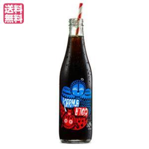 コーラ 無添加 瓶 キアオラオーガニクス カーマコーラ(瓶)300ml 送料無料 送料無料|kunistyle
