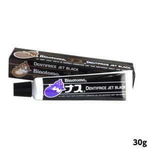 歯磨き粉 ハミガキ 美の友 ナスジェットブラック(アパタイト プラス キシリトール配合) ミニ 30g|kunistyle