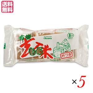 切り餅 個包装 玄米餅 有機玄米もち 6個入り(300g) 5個セット 送料無料 kunistyle