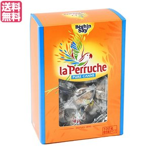 砂糖 きび砂糖 角砂糖 ラ・ペルーシュ ブラウン 100g 個包装 ベキャンセ 送料無料|kunistyle