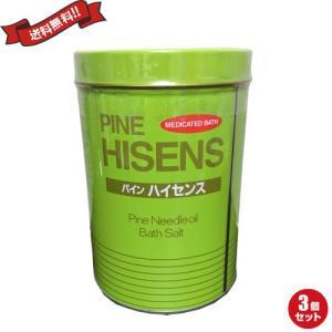 薬用入浴剤 パインハイセンス 1缶(2.1kg)医薬部外品 高陽社 3個セット|kunistyle