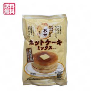 ホットケーキミックス 米粉 無添加 お米のホットケーキミックス 200g 桜井食品 送料無料|kunistyle