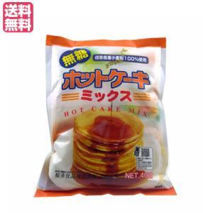ホットケーキミックス 400g 無糖 桜井食品 糖質オフ 無添加 送料無料|kunistyle