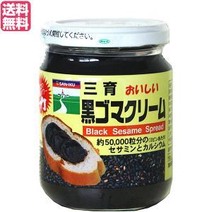 黒ごま 黒胡麻 黒ごまペースト 三育フーズ 黒ゴマクリーム 190g 送料無料|kunistyle