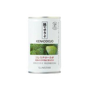 サンスター 特定保健用食品 緑でサラナ 160g|kunistyle