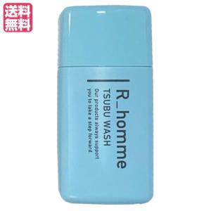 アールオム ツブウォッシュ 45g 洗顔 クレイ 酵素 送料無料|kunistyle
