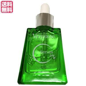 美容液 コエンザイムQ10 ビタミンC ヴィオテラス C セラム 20ml