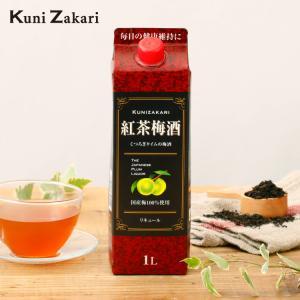 國盛 紅茶梅酒 パック 1000ml / 梅酒 紅茶 国産梅100% 中埜酒造 リキュール 果実酒 ...