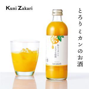 國盛 toromelt ミカン 300ml / とろめると トロメルト 中埜酒造 リキュール 果実酒...