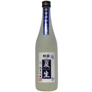 勲碧(くんぺき)純米吟醸 夏・生 夢吟香(ゆめぎんが)ー生貯蔵酒ー720ml|kunp-net