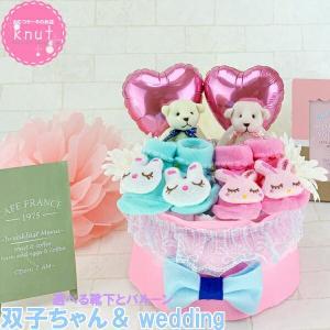 ●商品名● くまさん1段双子おむつケーキ --------------------------- ●...
