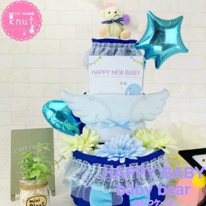 8e378693737c01 パンパース おむつケーキの商品一覧|ベビー、キッズ、マタニティ 通販 - Yahoo!ショッピング