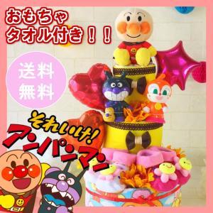 おむつケーキ クヌート - 予算で選ぶ 7000円〜9999円(Babyギフト ...
