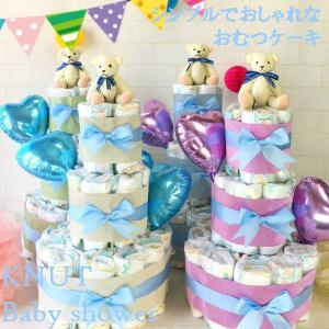 ●商品名● くまさん3段おむつケーキ --------------------------- ●おむ...