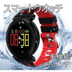 【送料無料】スマートブレスレット 血圧測定 活動量計 心拍計 歩数計 IP67防水 スマートウォッチ 時計 着信通知 消費カロリー 睡眠モニター Bluetooth4.0 多機能