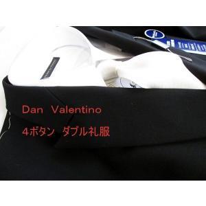激安紳士服 Dan Valentino 4ボタンW礼服 結婚...