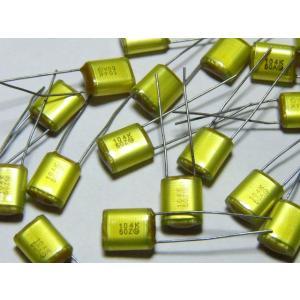 ニッセイ AMZ 50V 682K 6800pF(0.0068uF)  10個入り|kura-parts