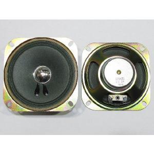 スピーカー 100mm 8Ω 2.0W ツバ付き 2個入り|kura-parts