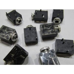 イヤホンミニジャック SP切替スイッチ機能付き φ3.5mm 50個入り|kura-parts