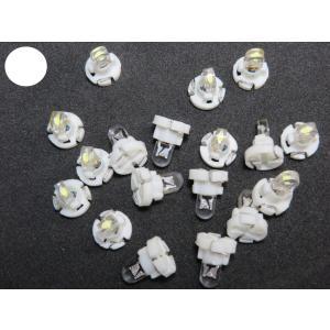 LED T3 白 ミニベース 1LED kura-parts